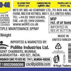 Pidilite WD-40 multi-use product spray (63.8 g)